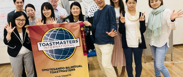 2016年ディストリクト76国際スピーチコンテスト英語の部優勝者  増井玲子さんによるワークショップ開催